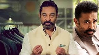 Kamal Sir did what he Promised. Donated 16 Crores Kollywood News 03/10/2015 Tamil Cinema Online