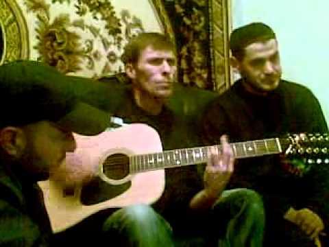 Ганукаев - Звуки гитары полюбила ты