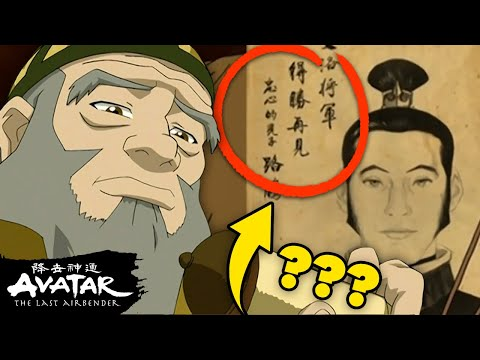 Every Hidden Secret in Avatar: The Last Airbender! | Avatar Extras