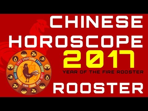 Chinese Zodiac Year of Rooster 2017