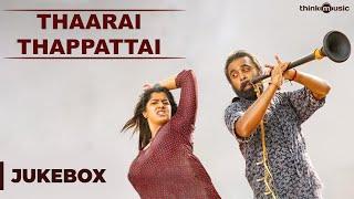 Thaarai Thappattai Movie All songs Juke Box - Bala, Sasikumar, Varalaxmi, Ilaiyaraaja