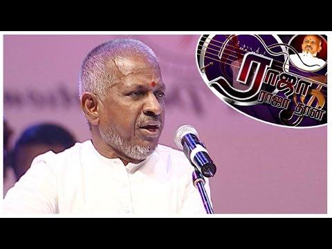 Janani-Janani-by-Ilaiyaraaja-Raja-Rajathan-Live-Show