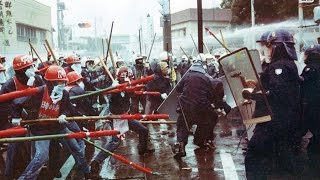 【SANRIZUKA 1985】Japanese Students Defeat Riot Police full download video download mp3 download music download