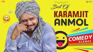 Video BEST OF KARAMJIT ANMOL : Punjabi Comedy Scenes | Comedy Videos | Funny Video | Punjabi Movies Scenes MP3, 3GP, MP4, WEBM, AVI, FLV Maret 2019