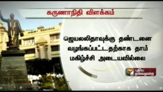 Karunanidhi comments on Jayalalitha's bail