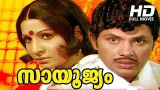 Video Malayalam Full Movie | Sayoojyam [ HD ] | Ft. Jayan, M.G.Soman, Jayabharathi MP3, 3GP, MP4, WEBM, AVI, FLV Desember 2018
