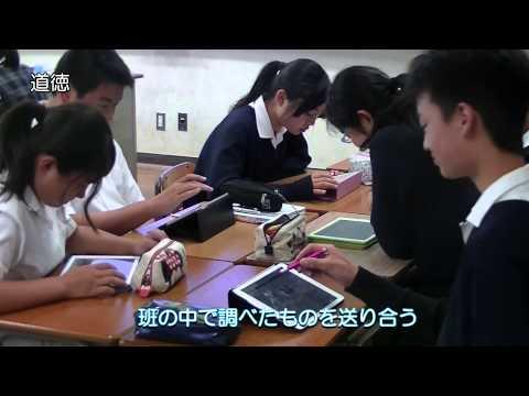 近畿大学附属中学校で、ロイロノート・スクールはどう使われているの?