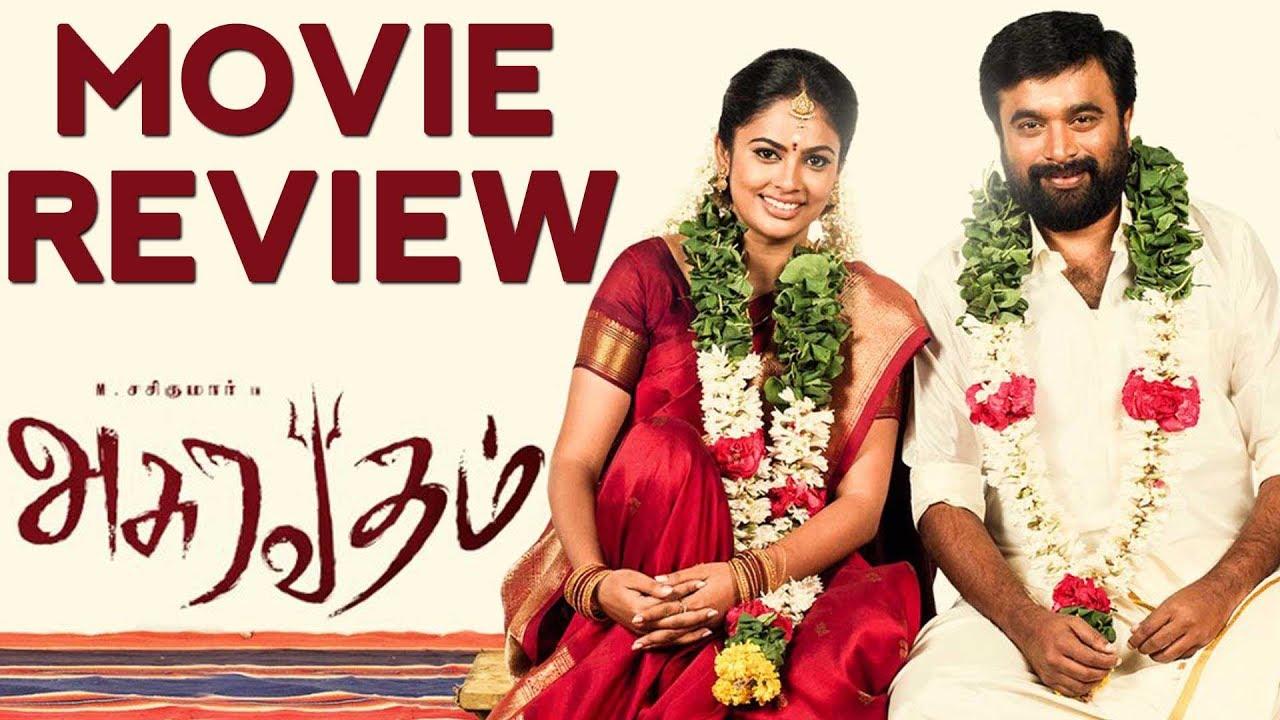 Asuravadham Movie Review by Praveena   Sasikumar, Nandita Swetha  Asuravadham Review   அசுரவதம் விமர்சனம்