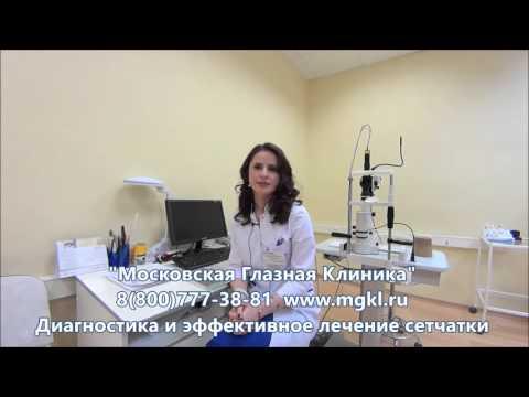 Ангиопатия сосудов сетчатки (гипертоническая, у детей и т.д.) - причины, симптомы и лечение