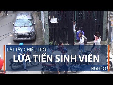 Lật tẩy chiêu trò lừa tiền sinh viên nghèo | VTC1 - Thời lượng: 3 phút, 21 giây.