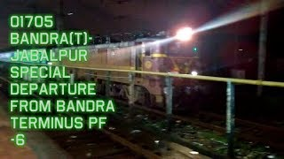 Download Lagu 01705 Bandra(T)-Jabalpur Special Departure From BDTS PF-6 Mp3