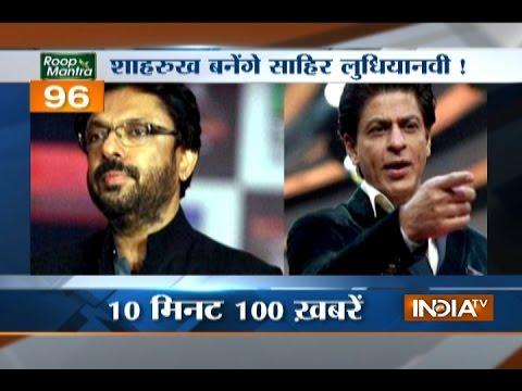 News 100 | 20th January, 2017 - India TV