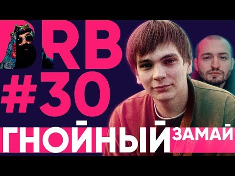 Слава КПСС и Замай в Big Russian Boss Show