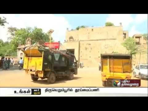 Trichy-Erumbeeswarar-temple-cleaned-under-clean-India-programme