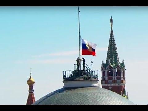 На инаугурации Президента В.В.Путина не поднялся Штандарт (флаг)