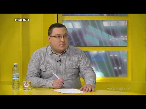 """""""Про головне на """"Рівне 1"""": Діана Гордійчук - від 16.12.2016"""