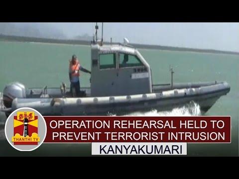 Operation-rehearsal-Held-at-Kanyakumari-to-prevent-Terrorists-intrusion-Thanthi-TV