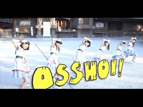 『おっしょい!』 PV ( #ばってん少女隊 )