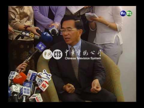 陳水扁:兩岸一家人