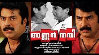 Video Malayalam  Full Movie Annan Thambi | Full HD MP3, 3GP, MP4, WEBM, AVI, FLV Maret 2019