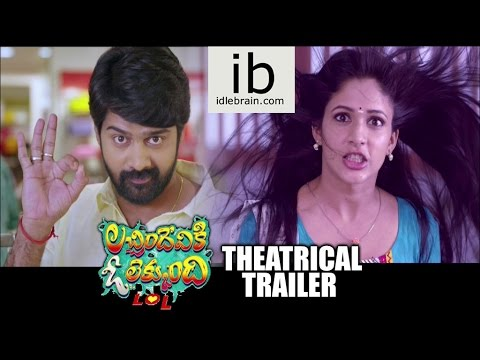 Lachimdeviki O Lekkundi (LOL) Theatrical Trailer
