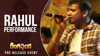 Video Singer Rahul Sipligunj Superb Live Performance @ Rangasthalam Pre Release Event MP3, 3GP, MP4, WEBM, AVI, FLV Oktober 2018