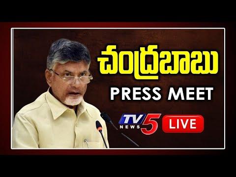 Chandrababu Press Meet LIVE | YCP Housing Scam | CM Jagan