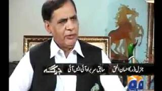Video If United States attacks nuclear installations of Pakistan (Ex Pakistani Intelligence Chief) download in MP3, 3GP, MP4, WEBM, AVI, FLV January 2017