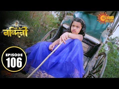Nandini - Episode 106   11th Dec 2019   Sun Bangla TV Serial   Bengali Serial