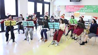 吹奏楽クリスマスコンサート