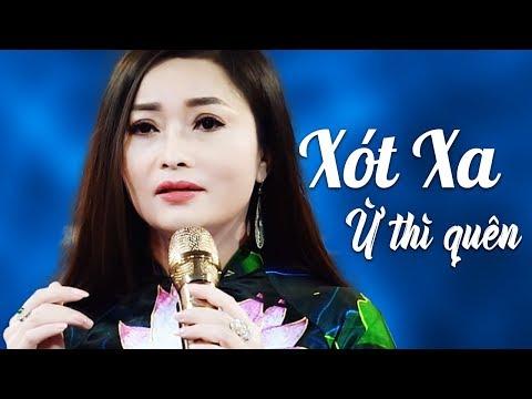 Tiếng hát Xé Tâm Can với Ừ Thì Thôi - Album Nhạc Vàng Xưa LAM QUỲNH Giọng Ca Để Đời - Thời lượng: 53 phút.