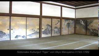 Kagawa / Kotohira Japan  city photo : die Studierhauser des Kotohira-Schreins 《Kagawa Japan》