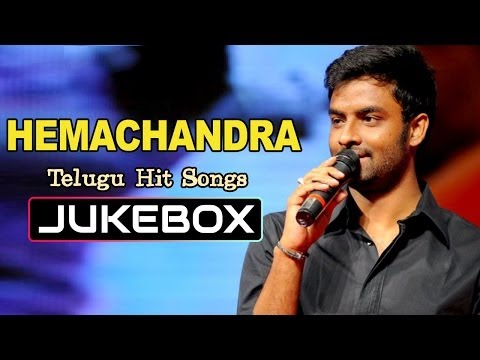 Hema Chandra Latest Hit Songs| Jukebox | Birthday Special