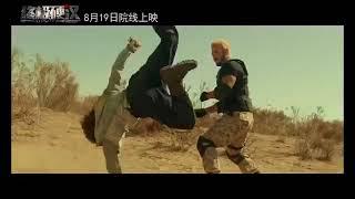 Ultimate Hero 终极硬汉, 2016 Dragon Chen action trailer 2