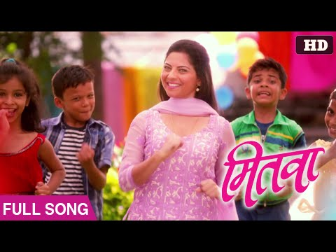 Ivale Ivale - Full Video Song - Mitwaa Marathi Movie - Sonalee Kulkarni, Swapnil Joshi