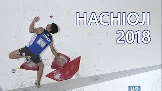 The World Cup continues in Japan! Hachioji 2018 Preview by OnBouldering