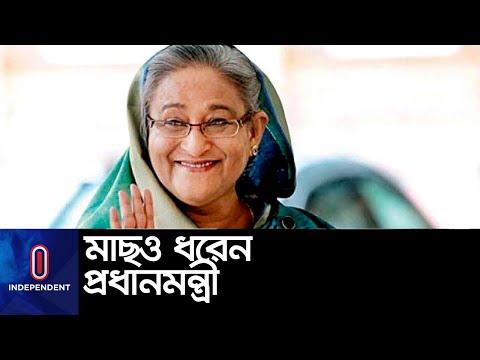 যেভাবে সময় কাটান প্রধানমন্ত্রী শেখ হাসিনা || Pm Hasina