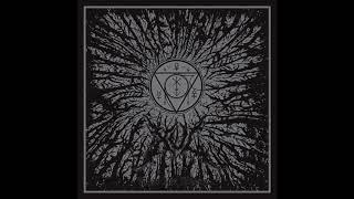 XUL - Black Oak Heart