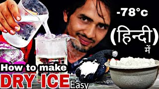 How To Make Dry Ice At Home In Hindi - Easy