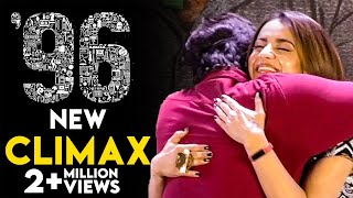 Video 96 Unexpected Climax : Vijay Sethupathi Hugs Trisha   Parthiban Funny Speech   100th Celebration MP3, 3GP, MP4, WEBM, AVI, FLV Februari 2019