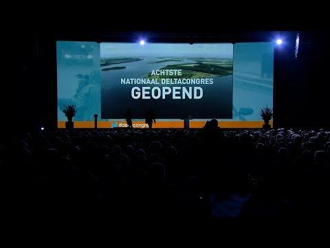 Kort videoverslag Achtste Nationaal Deltacongres 2017