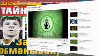 обзор Spore Game Review Evolution God Sandbox Creature PC