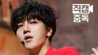 [Fancam] Yesung of Super Junior(슈퍼주니어 예성) DEVIL(데빌) @M COUNTDOWN_150716 직캠중독 온라인