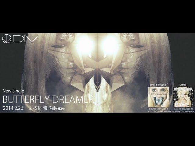 2/26 DIV「BUTTERFLY DREAMER」MV(SPOT)