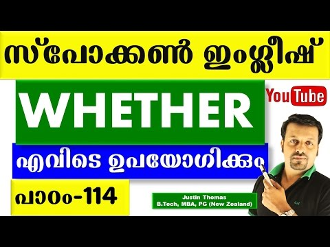 Chapter 114- Use of Whether In English -Spoken English in Malayalam