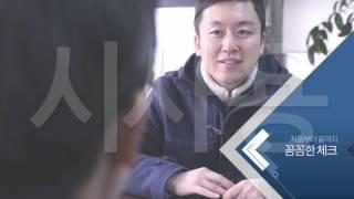 [자동차] 장안평중고차시장