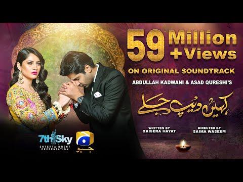 Kahin Deep Jalay   Full OST   Neelam Muneer   Imran Ashraf   Geo TV   Har Pal Geo