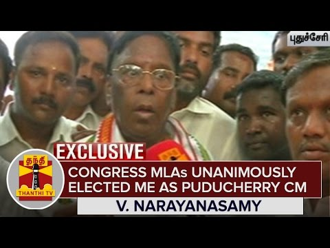 Congress-MLAs-Unanimously-elected-me-as-Chief-Minister-of-Tamil-Nadu--Thanthi-TV