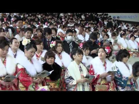 震災20年 神戸市で成人式