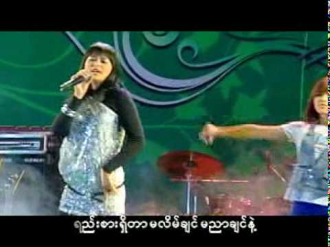 Myanmar Thingyan Songs: lat lay swe htar:  Myanmar Thingyan Song:Lat Swe Htar( လက္ေလးဆြဲထား ),